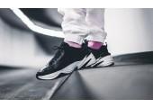 Кроссовки Nike M2K Tekno Black/White - Фото 2