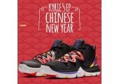Баскетбольные кроссовки Nike Kyrie 5 EP V Irving CNY Chinese New Year - Фото 5
