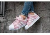 Кроссовки Adidas Superstar Rose Blanc - Фото 6
