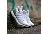 Кроссовки Аdidas Ultra Boost Grey/Off White - Фото 8