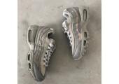 Кроссовки Nike Air Max 95 Cool Grey - Фото 1