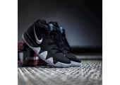 Баскетбольные кроссовки Nike Kyrie 4 Black&White - Фото 7