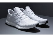 Кроссовки Adidas Futurecraft Tailored Fibre Diamond White - Фото 2