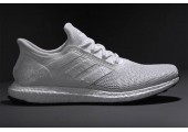 Кроссовки Adidas Futurecraft Tailored Fibre Diamond White - Фото 1