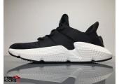 Кроссовки Adidas Prophere Black/White - Фото 2