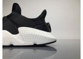 Кроссовки Adidas Prophere Black/White - Фото 3