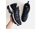 Кроссовки Nike Air Vapormax Plus Black/White - Фото 9