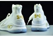 Баскетбольные кроссовки Under Armour Curry 4 Silver White - Фото 2