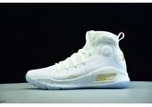 Баскетбольные кроссовки Under Armour Curry 4 Silver White - Фото 8