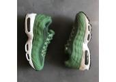 Кроссовки Nike Air Max 95 Palm Green - Фото 4
