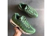 Кроссовки Nike Air Max 95 Palm Green - Фото 10