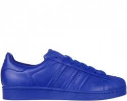 Кроссовки Adidas Superstar Supercolor Bold Blue