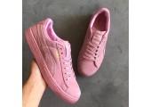 Кроссовки Puma Classic Suede Pastel Pink - Фото 7