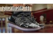 Баскетбольные кроссовки Nike KD 11 Still KD - Фото 2