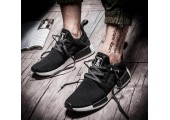 Кроссовки Adidas NMD XR1 MMJ Mastermind Black - Фото 10