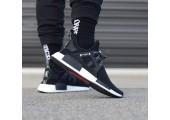 Кроссовки Adidas NMD XR1 MMJ Mastermind Black - Фото 3