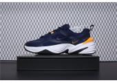 Кроссовки Nike M2K Tekno Navy/Yellow - Фото 7