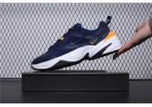 Кроссовки Nike M2K Tekno Navy/Yellow - Фото 3