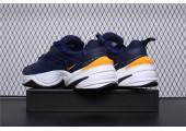 Кроссовки Nike M2K Tekno Navy/Yellow - Фото 9