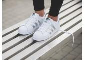 Кроссовки Adidas Superstar White Silver - Фото 7