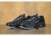 Кроссовки Nike Air Max TN Plus Black/White - Фото 2