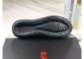 Кроссовки Adidas Y-3 Qasa Elle Lace 2.0 Black - Фото 6
