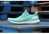Кроссовки Adidas Consortium Ultra Boost Uncaged Green Mint - Фото 1