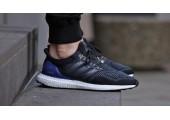 Кроссовки Adidas Ultra Boost Cool Black - Фото 7