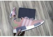 Кроссовки Adidas NMD R1 Rose/Grey - Фото 4
