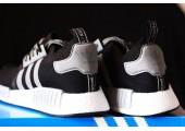 Кроссовки Adidas NMD Runner Turbo - Фото 3