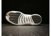 Баскетбольные кроссовки Air Jordan 12 Dark Grey - Фото 7
