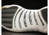 Баскетбольные кроссовки Air Jordan 12 Dark Grey - Фото 8