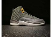 Баскетбольные кроссовки Air Jordan 12 Dark Grey - Фото 1