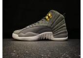 Баскетбольные кроссовки Air Jordan 12 Dark Grey - Фото 5