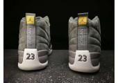 Баскетбольные кроссовки Air Jordan 12 Dark Grey - Фото 9