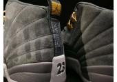 Баскетбольные кроссовки Air Jordan 12 Dark Grey - Фото 10