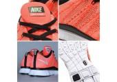 Кроссовки Nike Free Flyknit NSW Hot Lava/White - Фото 3