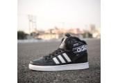 Кроссовки Adidas Extaball Winter Black/White С МЕХОМ - Фото 3