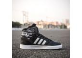 Кроссовки Adidas Extaball Winter Black/White С МЕХОМ - Фото 2