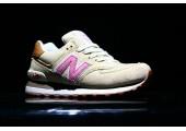 Кроссовки New Balance 574 Tan/Pink - Фото 5