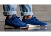 Кроссовки New Balance 247 Dawn Til Dusk Pack Blue - Фото 2