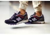 Кроссовки New Balance 577 Purple - Фото 2
