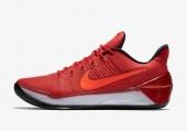 Кроссовки Nike Kobe AD University Red - Фото 3