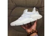 Кроссовки Adidas Prophere White - Фото 3
