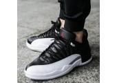 Баскетбольные кроссовки Air Jordan 12 Retro Low Playoffs - Фото 5