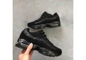 Кроссовки Nike Air Max 95 Triple Black - Фото 6