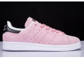Кроссовки Adidas Stan Smith Femme Blanc Rose - Фото 2