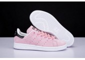 Кроссовки Adidas Stan Smith Femme Blanc Rose - Фото 3