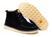 Ботинки Adidas Ransom Original Boot Black Cat С МЕХОМ - Фото 7