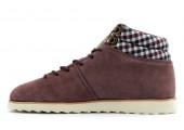 Кроссовки Adidas Seneo Rugged Brown - Фото 1
